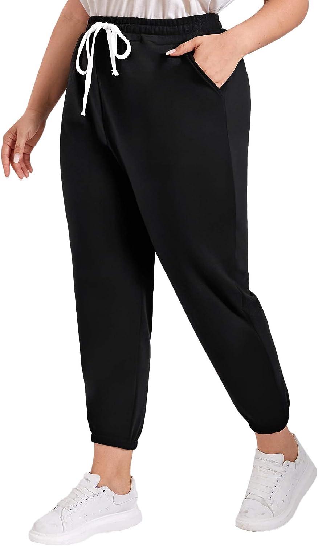 Floerns Women's Plus Size Drawstring Waist Slant Pocket Jogger Sweatpants