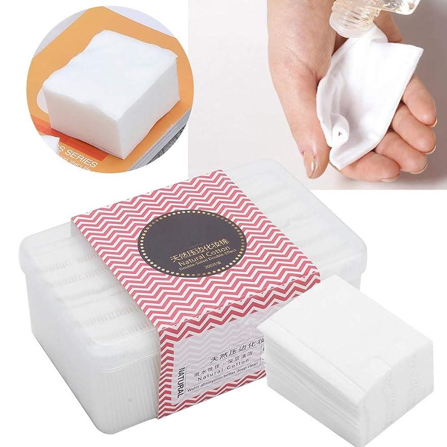 相手明るくする脈拍200個 使い捨て 綿パッド 化粧除去 ワイプ 化粧品 スキンケアツール