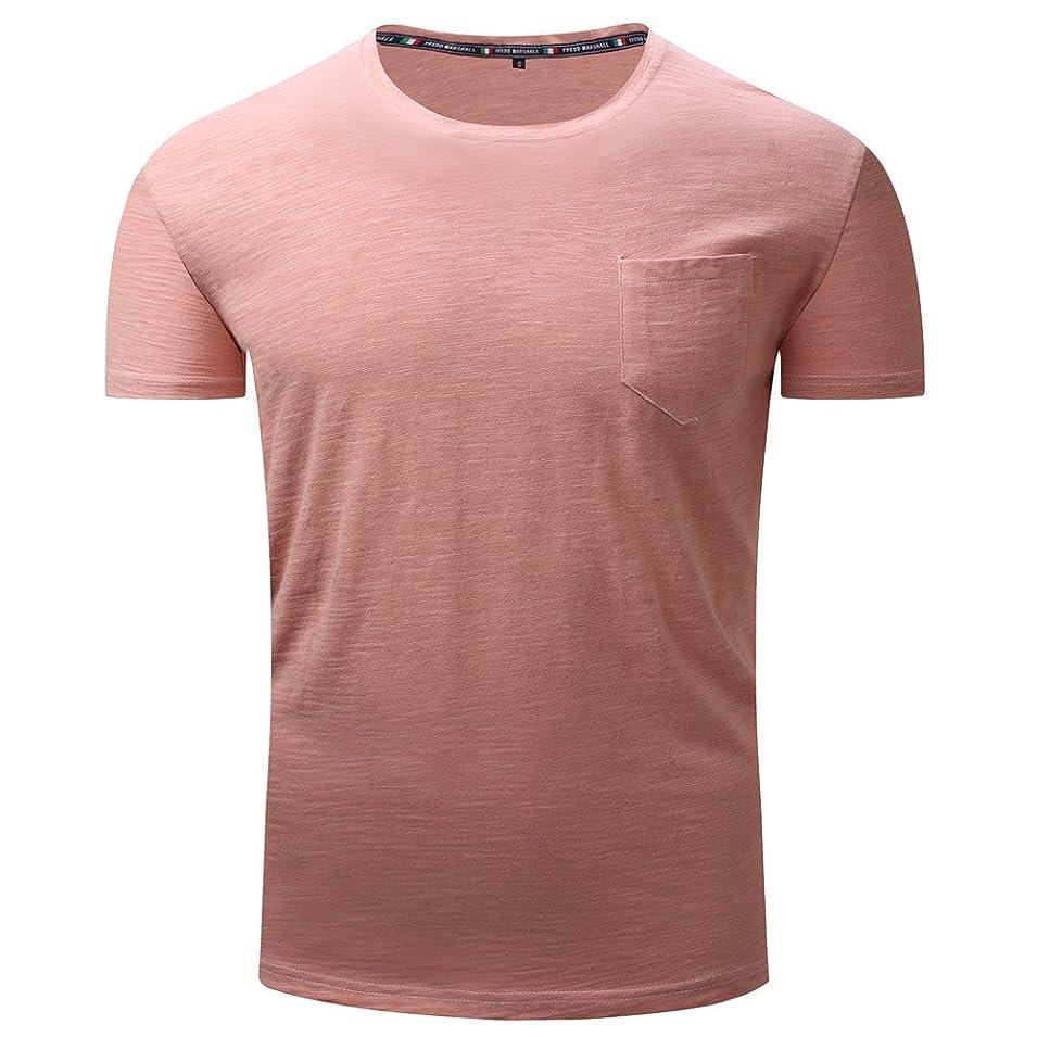 遅れファッション自動車メンズ シャツ Rexzo 純色 吸汗速乾 スポーツシャツ シンプル 機能性 Tシャツ 通気性いい 柔らかい スウェットシャツ 上質 着心地良い トレーニングウェア フィットネス 活動性が良い シャツ 大きいサイズ 日常 普段着 運動