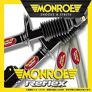 Monroe BR 2255/m ammortizzatore di sterzo sterzo