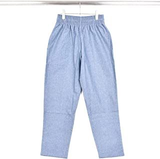 【Cookman/クックマン】Chef Pants Chambray Blue L/BLUE