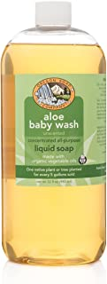 Oregon Soap Company - Unscented Baby Mild Liquid Castile Soap, Certified Organic and Natural Ingredients, Concentrated Multipurpose Castile Soap (32oz, Unscented)