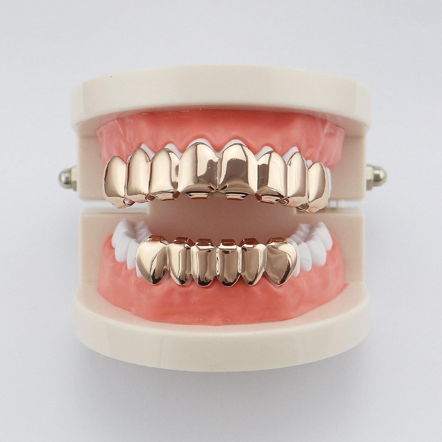 クリップ徹底的に小さいファッションヨーロッパとアメリカのヒップホップの歯ゴールドメッキ光沢のある金ブレース型セットトップとボトムバーベキュー歯コスプレハロウィンプレゼント,rosegold