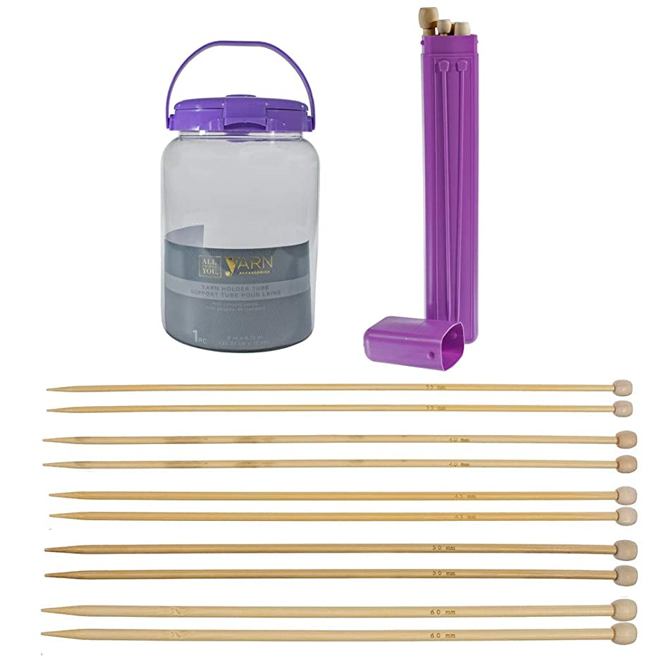 Purple Knitting Kit - 3 Piece Bundle Includes Yarn Holder, Knitting Needle Case, and Bamboo Knitting Needles (3.5 MM, 4 MM, 4.5 MM, 5 MM, and 6 MM)