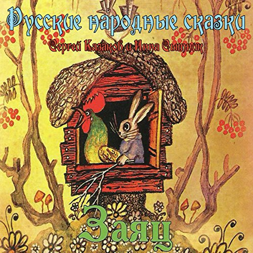 Zayac cover art