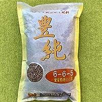 納豆菌・乳酸菌入り ぼかし肥料 豊純6−6−5 プロ農家も使ってる有機ペレット肥料 (1kg)