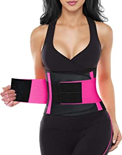 YIANNA Waist Trimmer Belt Fat Burner Back Support Adjustable Abdominal Trainer Body Hourglass Shaper