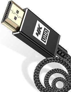 4K HDMI ケーブル10.5M【ハイスピード アップグレード版】 HDMI 2.0規格HDMI Cable 4K 60Hz 2K 144Hz 対応 3840p/2160p UHD 3D HDR 18Gbps 高速イーサネット ARC hdm...