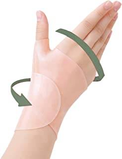 Gel Wrist Brace, Adjustable Elastic Self-Adhesive Pressure Support Relief Pain from Tenosynovitis, Arthritis, Rheumatism, Carpal Tunnel, Tendonitis, for Right and Left Hands for Men and Women Beige