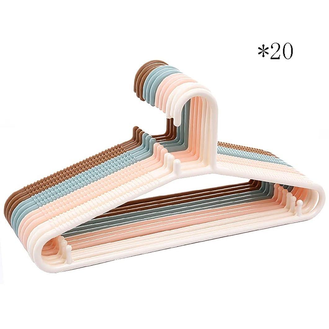 自治的びっくりする気候ハンガー、プラスチック製滑り止めシームレスハンガー家庭用スーツ服サポート(20パック)4色