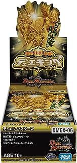 デュエル?マスターズ TCG DMEX-06 絶対王者!! デュエキングパック DP-BOX