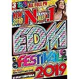 洋楽DVD 120曲 3枚組 フルPV EDM 2019年ベスト No.1 EDM Festival 2019 - DJ Beat Controls