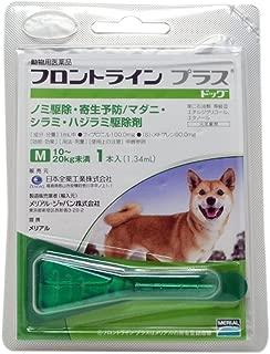 【動物用医薬品】メリアル フロントライン プラス ドッグ Mサイズ(1.34ml)×1本入