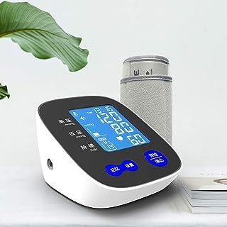 LTLGHY Tensiómetro De Brazo, Tensiómetro De Brazo Digital con Detección De Arrítmia Y Pantalla 3.5'' Gran Pantalla LED Retroiluminada, 2X60 Memoria Y Recargable USB