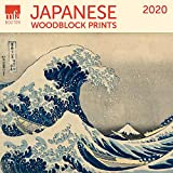 Japanese Woodblocks MFA Boston...