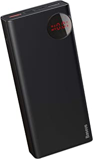 Bright moon PD3.0 fast charge mobile Quick Charge 20000mAh power, Black