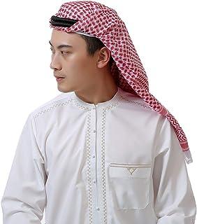 Islamic Men Traditional Costumes - Muslim Hijab worship Turban Head Wraps