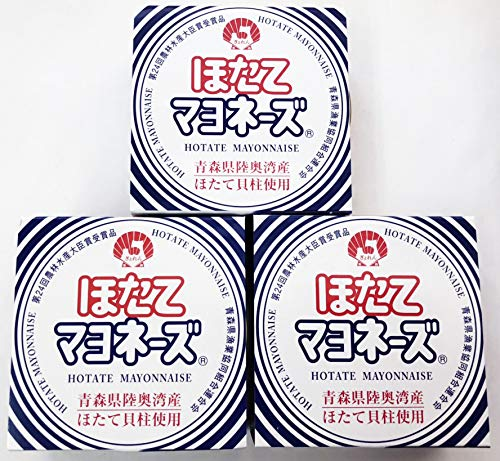 青森県産 農林水産大臣賞受賞 海の幸 高級 贅沢貝柱 3缶セット (ホタテマヨネーズ3P) ギフト 保存食