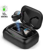 【10H連続再生 最新技術】Bluetooth イヤホン ボタン式 ワイヤレス イヤホン CVC8.0ノイズキャンセリング マイク付き IPX7防水 左右分離型 自動ペアリング Siri対応 AAC対応 ボリューム調節可能 片耳&両耳とも対応 3500mAh充電ケース ミニ 持ち運び便利 3Dステレオサウンド iPhone/ipad/Android適用