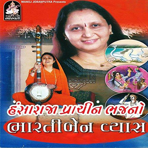 Aatma Ne Odkhya Vina
