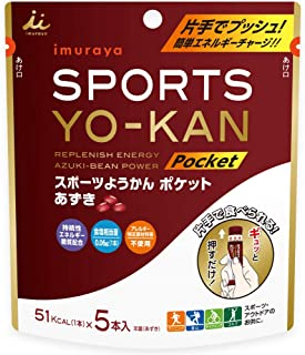 井村屋 スポーツようかん ポケット 5本 ×8袋