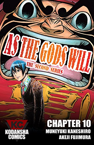 As The Gods Will: The Second Series #10 (English Edition)