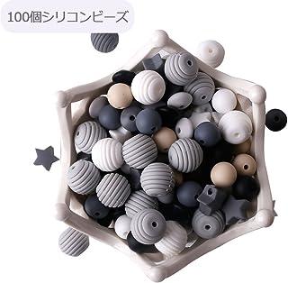 Mamimami Home 噛がため おしゃぶり ブラック 100個 シリコーンビーズ コットン糸 クラスプ ペンダント DIY 授乳看護用ジュエリー 歯固め ネックレス ブレスレット 赤ちゃんの玩具 内祝い 誕生日 誕生祝い プレゼント [BPAフリー][FDA認可済]