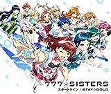 スタートライン / STAY☆GOLD(CD DVD)(初回限定盤)