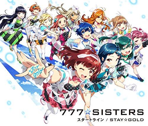 スタートライン / STAY☆GOLD(CD+DVD)(初回限定盤)