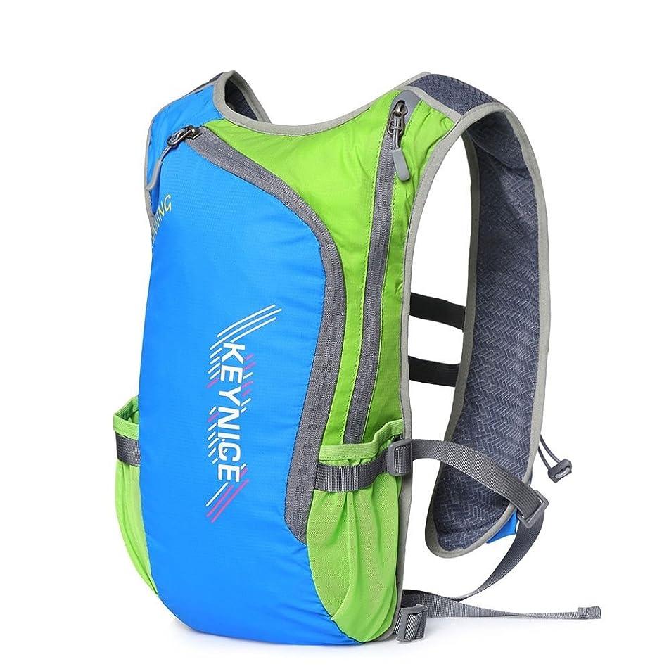 取り付け悪性の社会超軽量 KEYNICE ランニングバッグ マラソンリュック デイパック 防水 光反射 5Lハイドレーション収納可 通気 アウトドア 登山 レース 遠足 リュックサック 8L ブルー