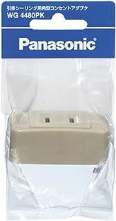 パナソニック(Panasonic) 引掛シーリング角型コンセントアダプタ/P WG4480PK 【純正パッケージ品】