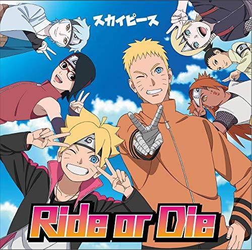 Ride or Die スカイピース CD