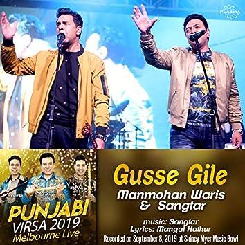 Gusse Gile - Punjabi Virsa 2019