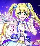 アイドルメモリーズ BD3[Blu-ray/ブルーレイ]
