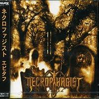 Epitaph by Necrophagist (2005-10-19)