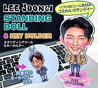 イ・ジュンギ (LEE JOON GI) スタンディングドール + キーホルダー (Standing Doll + Key Holder) マスコット グッズ