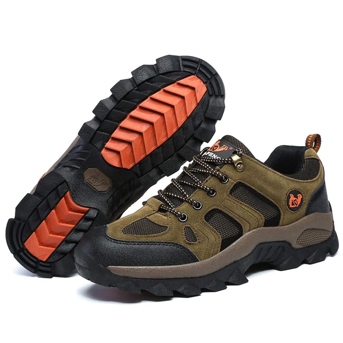 怠なしがみつく繁雑[ziitop] ハイキングシューズ メンズ レディース 登山靴 アウトドア 防滑 耐摩耗性 通気性 防水 衝突 (23.0cm~28.5cm)