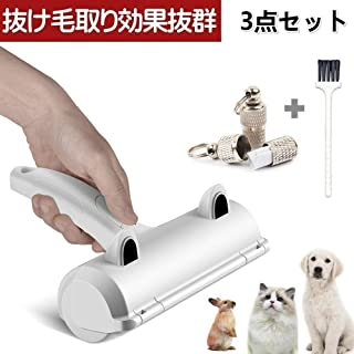ペットクリーナー 抜け毛クリーナー 犬 猫用ブラシ ペット用品 掃除用 カーペット ソファー 車内対応