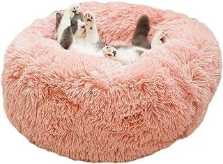 ALLNEO Original Cat and Dog Bed Luxury Shag Fuax Fur Donut Cuddler Round Donut Dog Beds Indoor Pillow Cuddler for Medium S...