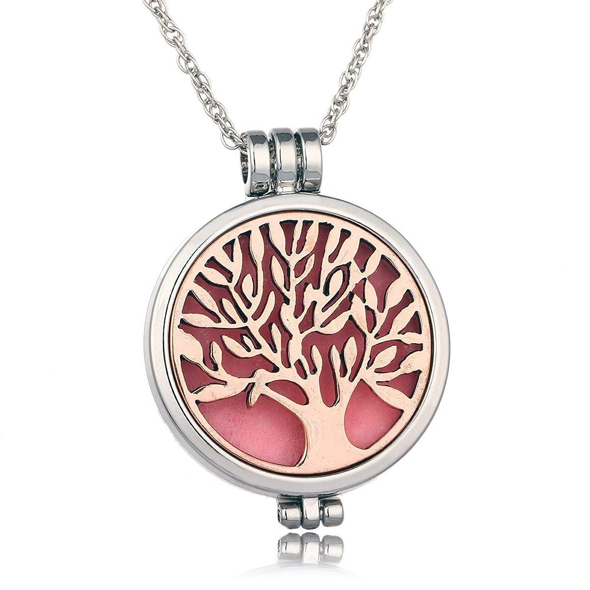 あいまいさすすり泣き乗算The Tree Of Life ,光FragranceネックレスEssential Oil Diffuser with 6フェルトパッド