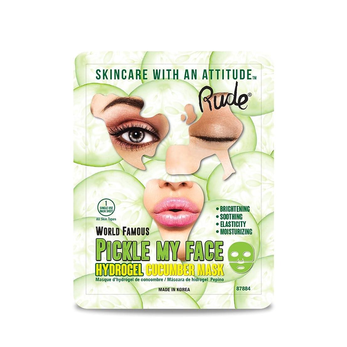 意味のあるダンス極地RUDE Pickle My Face Hydrogel Cucumber Mask (並行輸入品)