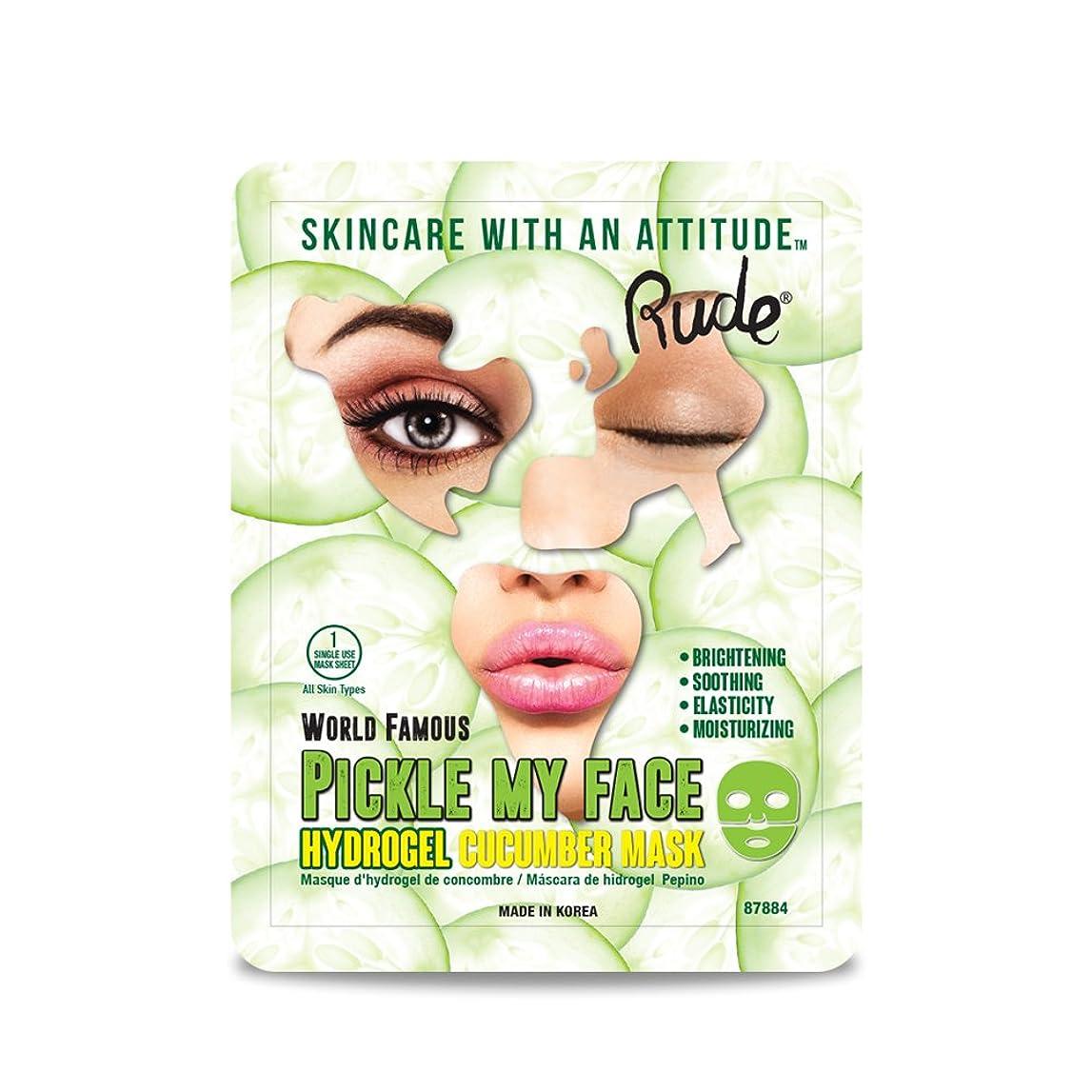 毛皮教えて助言(3 Pack) RUDE Pickle My Face Hydrogel Cucumber Mask (並行輸入品)