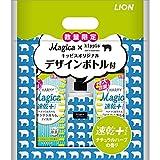 CHARMY Magica(チャーミー マジカ)速乾プラスナチュラルハーブ 詰め替え2個(950ml)&デザイン空ポンプ 1個 食器用洗剤 ライオン