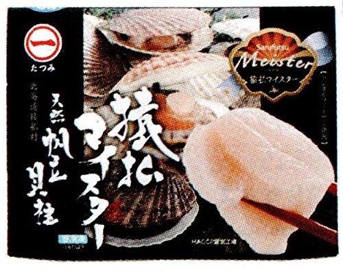 ほたて貝柱 S サイズ 300g 【冷凍】/(2パック)