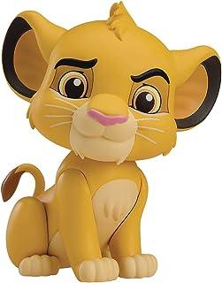 Good Smile - Nendoroid - DIsney - Lion King - Simba