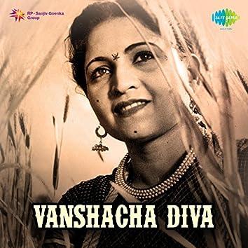 Vanshacha Diva (Original Motion Picture Soundtrack)