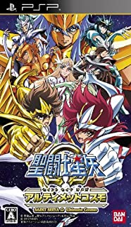 Saint Seiya Ultimate Cosmo Ω (included Cels