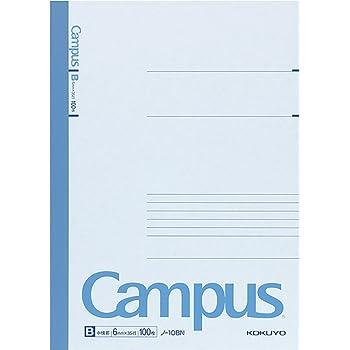 "Kokuyo Campus Notebook - Semi B5 (7"" X 9.8"") - Normal Rule - 35 Lines X 100 S..."