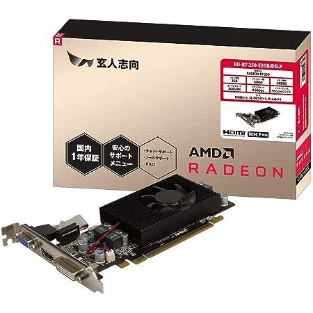 玄人志向 AMD Radeon R7 250 搭載 グラフィックボード GDDR5 2GB シングルファンモデル RD-R7-250-E2GB/D5LP