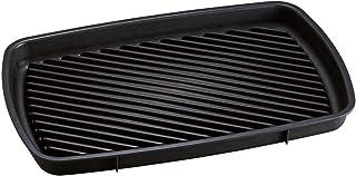 BRUNO ホットプレートグランデサイズ(BOE026)用グリルプレート BOE026-GRILL